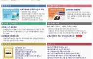 창간호~3호(2006년) 도서관소식지