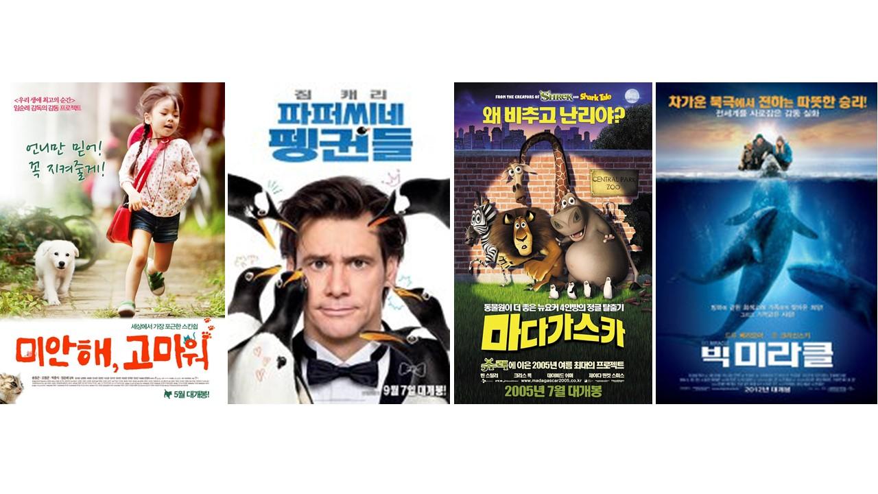 제2도서관 오디토리움 1월 영화 상영 안내