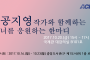 [ACE+] 공지영 저자와의 만남 안내