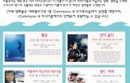 새벽벌도서관 오디토리움 2018년 8월 영화상영 안내