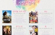 새벽벌도서관 오디토리움 2018년 7월 영화상영 안내