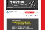 도서관 소식지 「효원in도서관」 제47호 발간