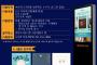 2020년 1월의 '북라이브' 전자책