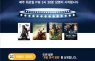 새벽벌도서관 오디토리움 2020년 2월 영화 상영 안내