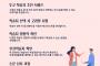 연구정보 가이드 안내 ① '투고 학술지 추천'