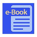 법학분야 e-Book