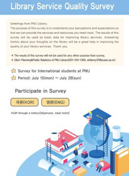 2019 Library Service Quality Survey: for international students at PNU